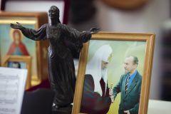 Периодика Краснодара. Здоровье и культура мира