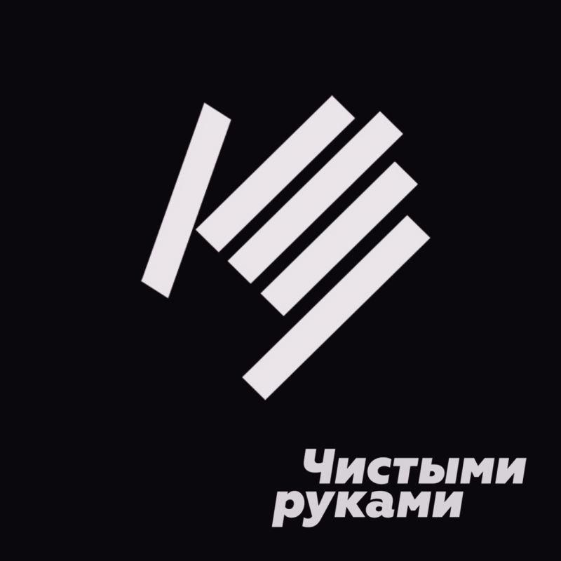Проект «Чистыми руками»: пандемик-арт на Кубани как ответ на происходящее в истории человечества