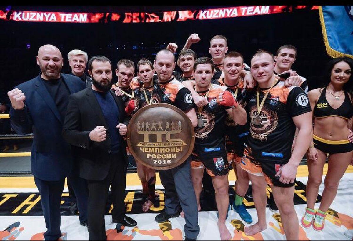 Команда чемпионов бойцовского клуба «Кузня»